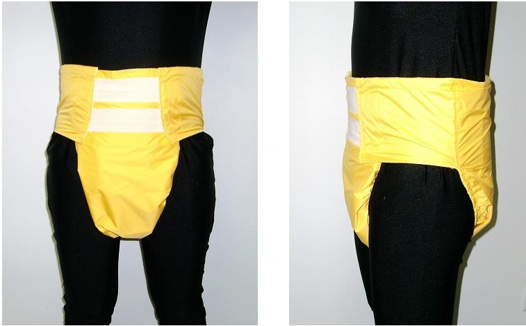 2050 Sumo Windelhose PU/Baumw. weiss / white / gelb / yellow
