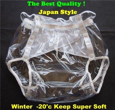 2219 Japan Style Schwedenknoepfer PVC Hose glasklar transparent